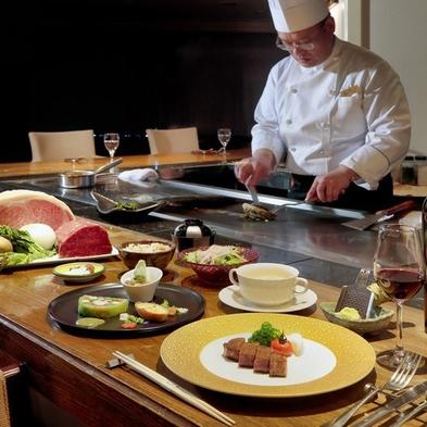 """【贅を尽した""""美食""""】シェフ一押しの洋食ディナー 〜フルールコース〜【巡るたび、出会う旅。東北】"""