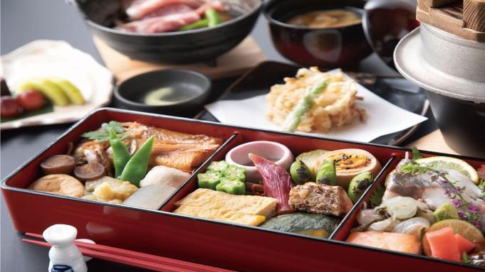【食事は別部屋客室でゆったりと】☆喜泉のもりもりお弁当プラン☆