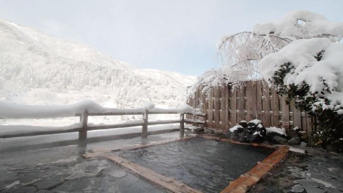 【秋冬旅セール】富山湾の宝石白エビ堪能の旅