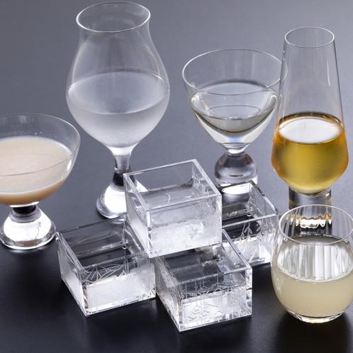 お酒のグラス