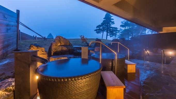 【朝食付】◆ホテル本館宿泊◆