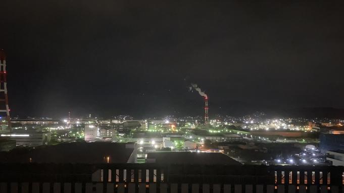 【ワクチン2回接種完了者限定】工場夜景でリラックスプラン<朝食付>