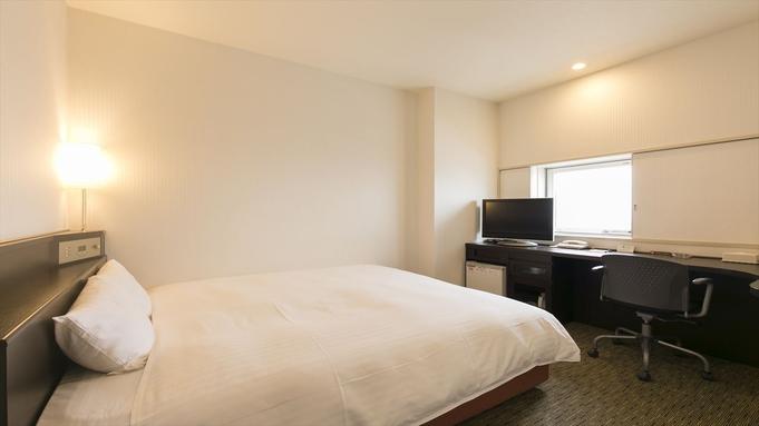 【1室限定・ダブルルーム】大浴場でゆったり素泊まりプラン