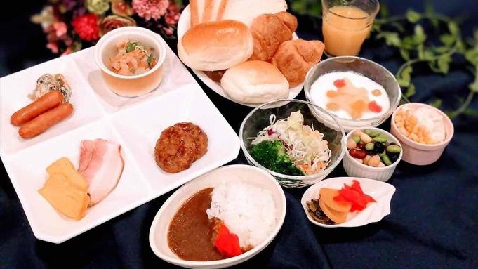 【早割30・シングル】大浴場でゆったり朝食ビュッフェ付プラン