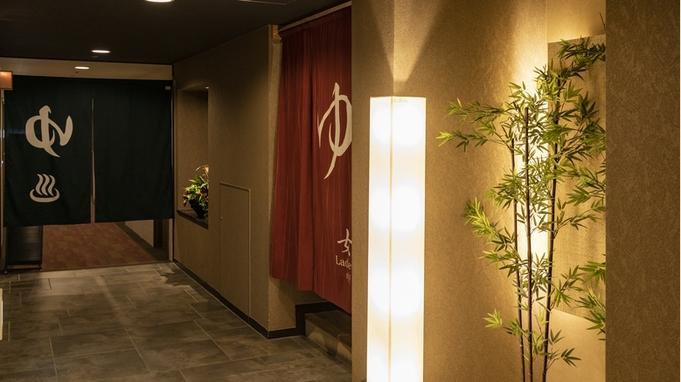大浴場でゆったり素泊まりプラン<黒崎駅徒歩2分>