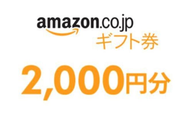 シングル★Amazon券2000円付き♪《素泊まり》福岡避密の旅・Go Toキャンペーン対象外