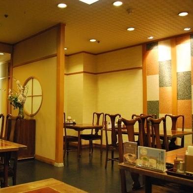 おいしいお米の和朝食プラン 本館「かづみ野」にて(外出徒歩1分)【きときと富山】