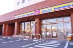 ミニストップ石巻サンプラザホテル店