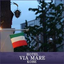 ホテル入り口イタリア国旗