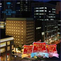夜外観俯瞰・アワード近畿エリアダイヤモンド賞受賞