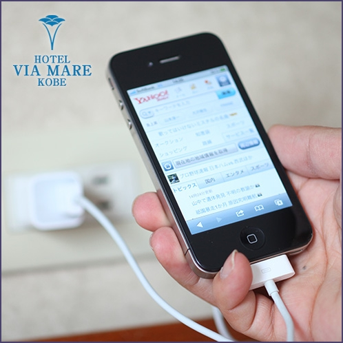 貸出 携帯充電器(スマートフォン用)