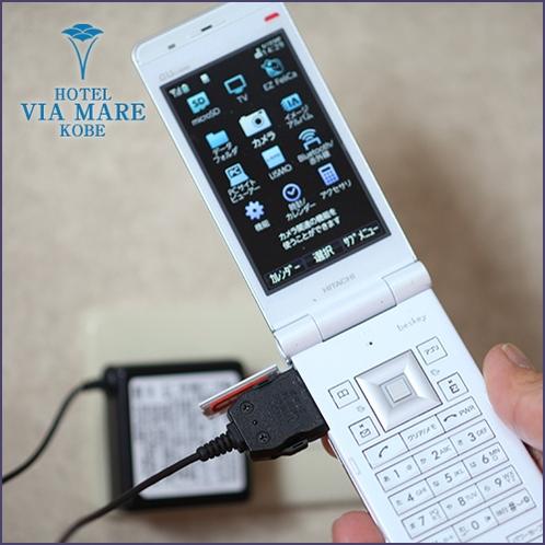 貸出携帯充電器(ガラケー用)