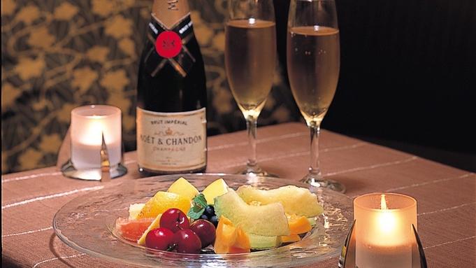 【カップル】フルーツ&シャンパンでお祝い!お部屋で過ごすふたりの記念日