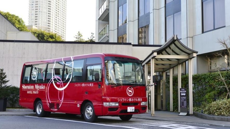 ホテルバス
