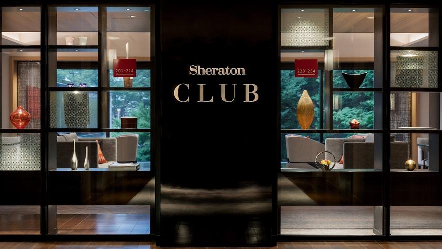 シェラトンクラブラウンジでは、お飲み物や軽食を自由にお楽しみいただけます。
