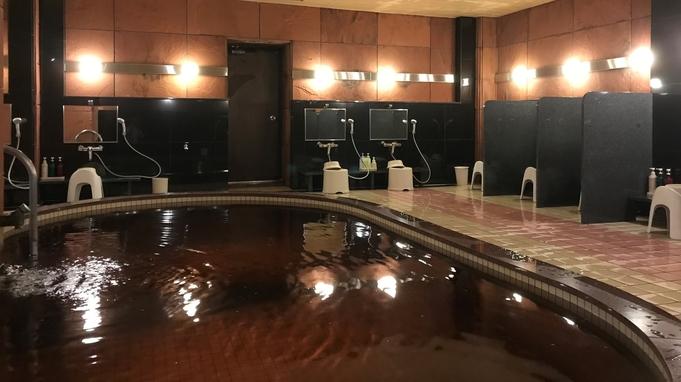 【スタンダード/素泊まり】駅前唯一の「自家源泉」掛け流しの100%天然モール温泉でリフレッシュ!