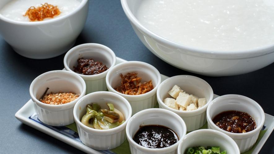 ◆4種から選べる朝食「中華がゆ」(イメージ)