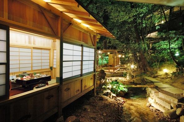 ふなやだけのおもてなし☆風情たっぷり★旬の料理を庭園で楽しむプラン【KAWASEKI】♪