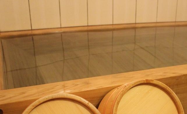 【部屋食】●温泉引湯の内風呂付き特別室で特製料理をご堪能【のんびり21時間ステイ】