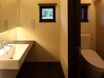 4~5名様用デラックスコテージ「テラ」のトイレ
