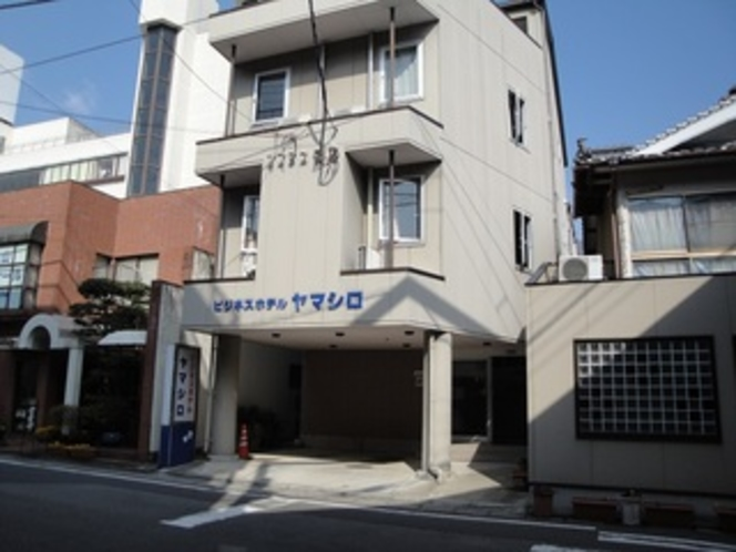 ビジネスホテルヤマシロ