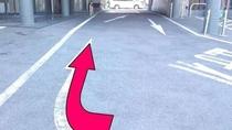 【立体駐車場へのご案内②】
