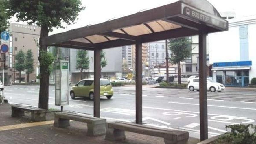 【最寄バス停・国府】