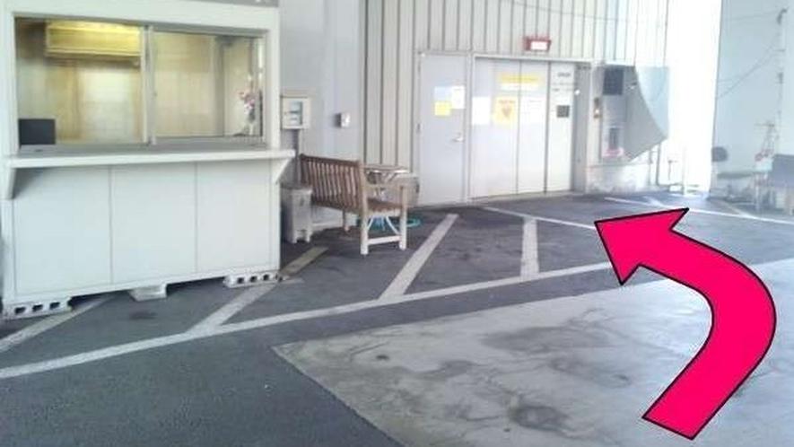 【立体駐車場へのご案内③】