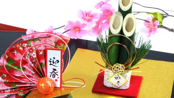 【12/31〜1/2限定】年末年始はのゝかの特別プランでゆったり温泉旅行♪