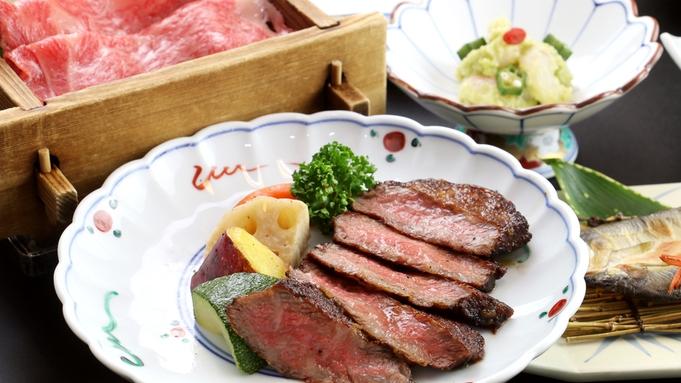 【秋冬旅セール】のゝかの1泊2食グレードUP県産和牛ステーキの豪華和会席プランがお得に楽しめる♪