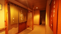 ■【温泉】歴史ある東根温泉