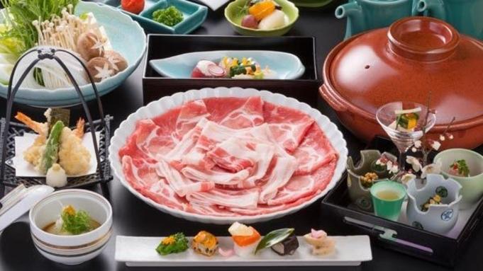 【ご夫婦・カップルプラン】◆お部屋食◆夕食は、黒豚しゃぶしゃぶコース、又は季節の懐石をチョイス!