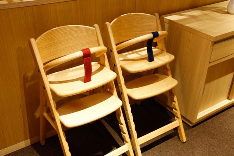 お食事処【TAJIMA】ではお子様の椅子をご準備しております。