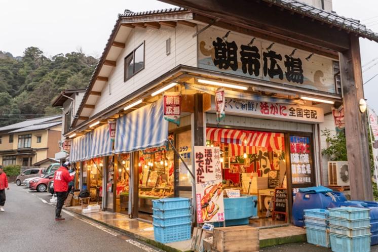 湯楽が直営する松葉ガニ・海産物販売店「朝市広場」(冬季のみ営業)
