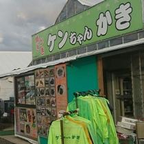糸島観光(牡蠣小屋)