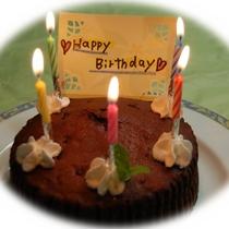 記念日ケーキ ガトーショコラ メッセージカードとろうそくでお祝い♪