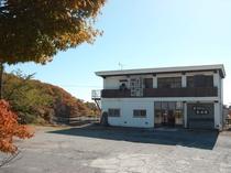 北は那須岳、南は那須高原を一望。那須湯本旭町バス停まで徒歩0分!