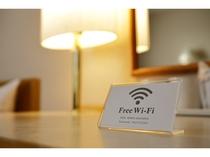 Wi-Fiは全室完備