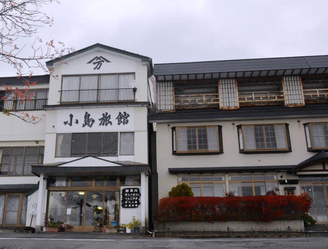 小島旅館 外観