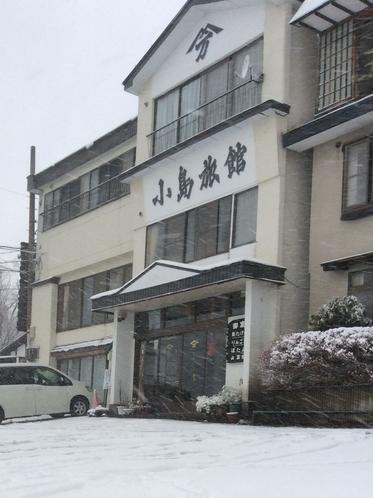 小島旅館、外観