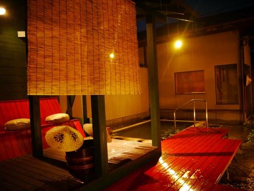 【秋の温泉旅応援!】月岡温泉随一の霊泉の誉れの湯 9,900円(税込)〜プラン!