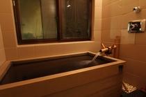 【スイート和室】古代檜風呂※温泉ではありません。