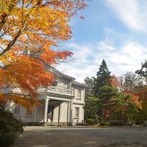 *[周辺観光]秋は紅葉も美しい天鏡閣でレトロな風情を堪能