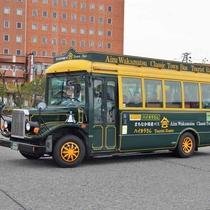 *会津若松市内周遊バス 約30分間隔で観光スポットを巡るバスです。