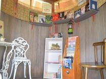 庭の読書談話室