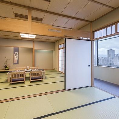 【ホテルで和室!? 】ファミリー・3世代旅行に◎ MADE−IN−FUKUOKA プラン/朝食付