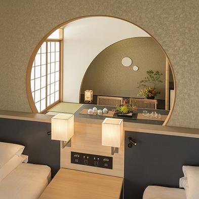 【ホテルで和室!? 】ファミリー・3世代旅行に◎ MADE−IN−FUKUOKA プラン/お部屋のみ