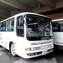 【土日祝日限定で無料シャトルバスを運行しております。】