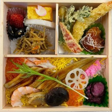 【ご夕食におすすめ】浦島特製!ちらし寿司弁当付プラン♪《朝なし》