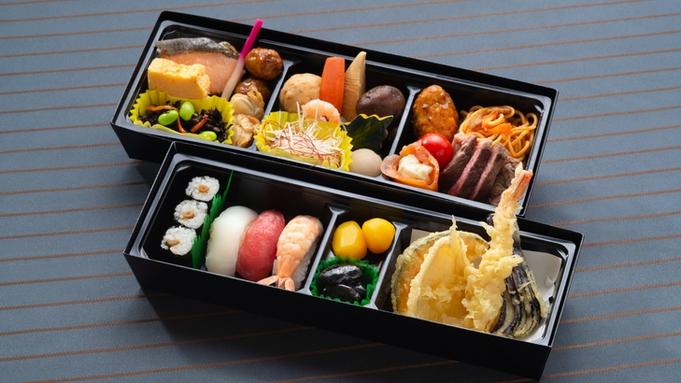 【夕食付☆彡】浦島特製!ちょっと贅沢な和風二段重 〜 葵 〜≪朝食なし≫